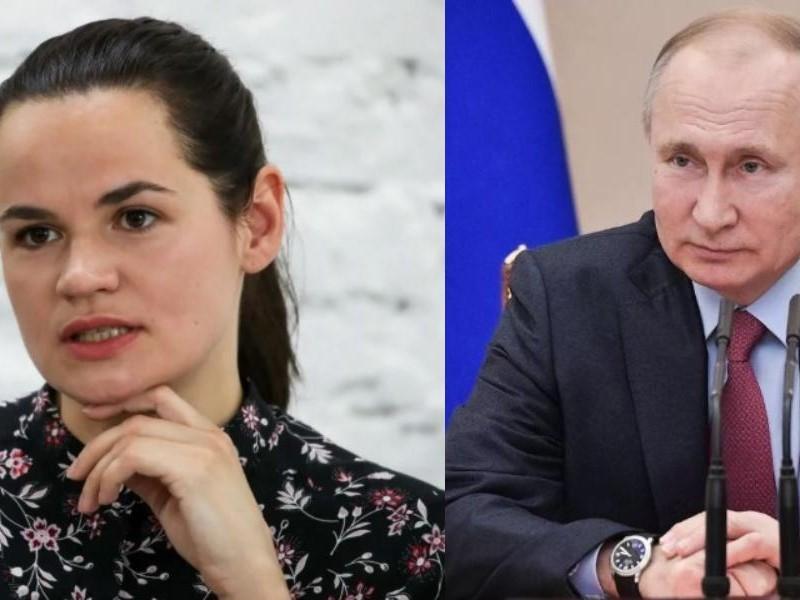 Тихановская и Путин