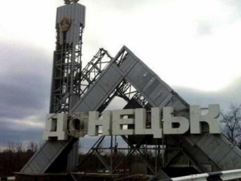 "Дончане ""благодарят"" Путина за чистое поле на Донбассе."