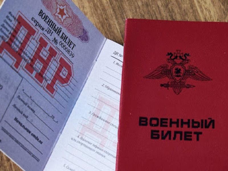 В ОРДЛО объявили о весеннем призыве. е
