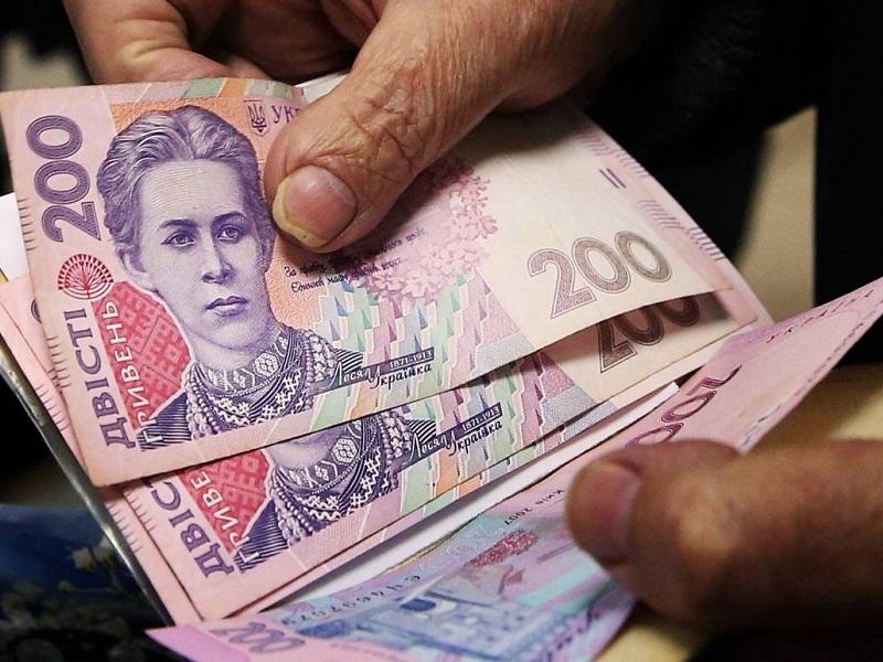 Почему большинство украинских пенсионеро находятся за чертой бедности.