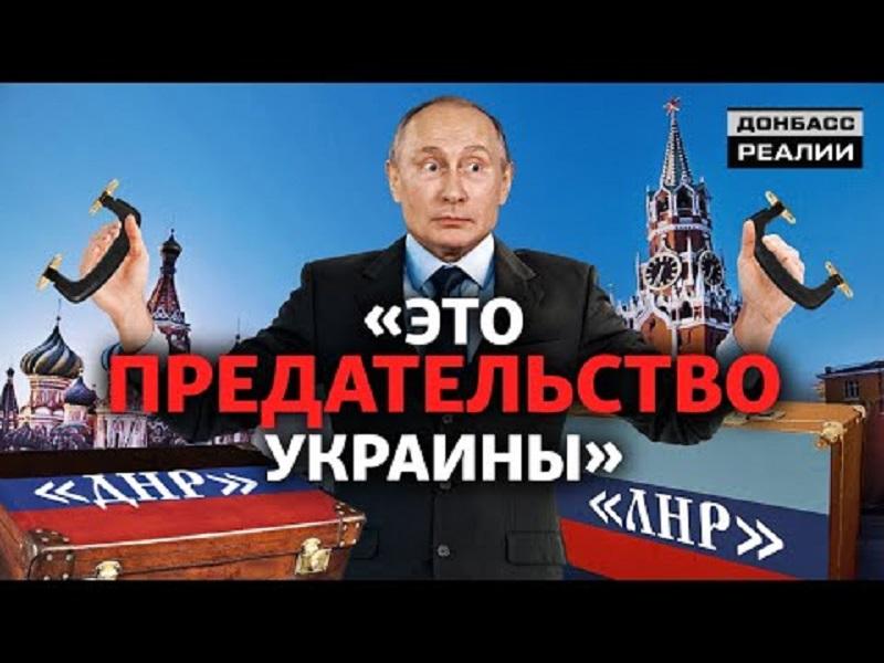 Донбасс возвращается в Украину.