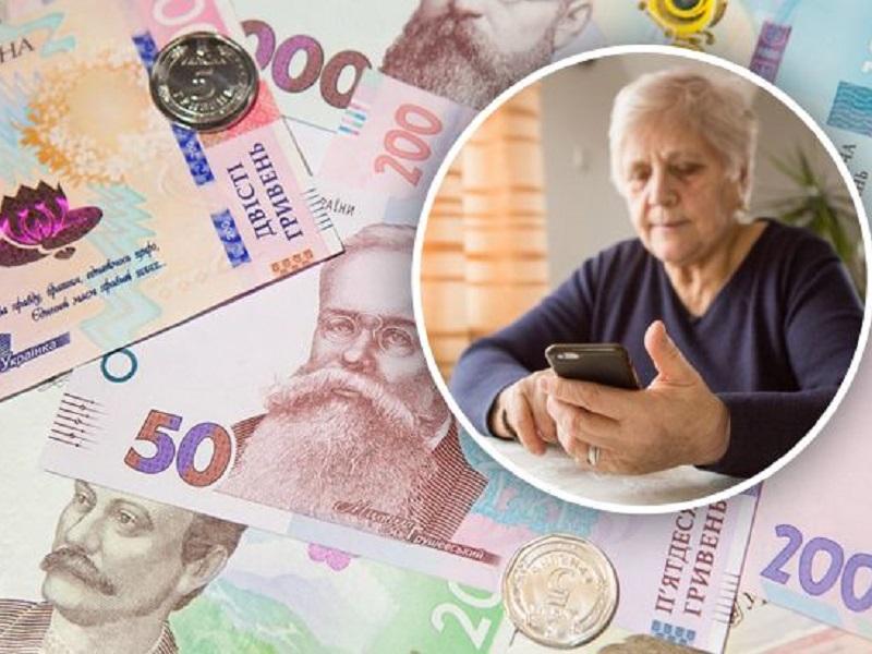 Госслужащих хотят перевести на обычные пенсии.