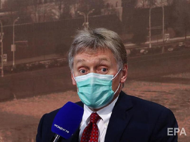 Песков заявил, что Кремль не приемлет ультиматумов.