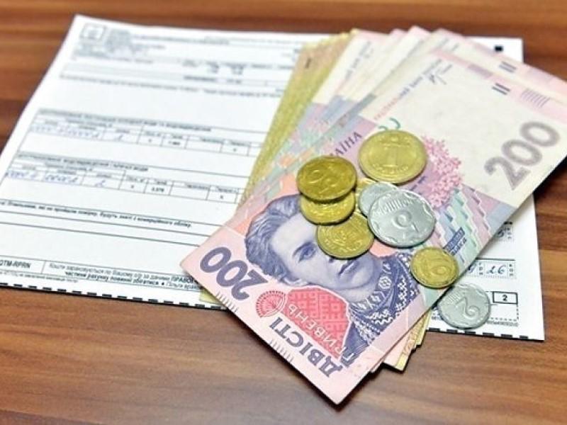 Платежки за коммунальные тарифы