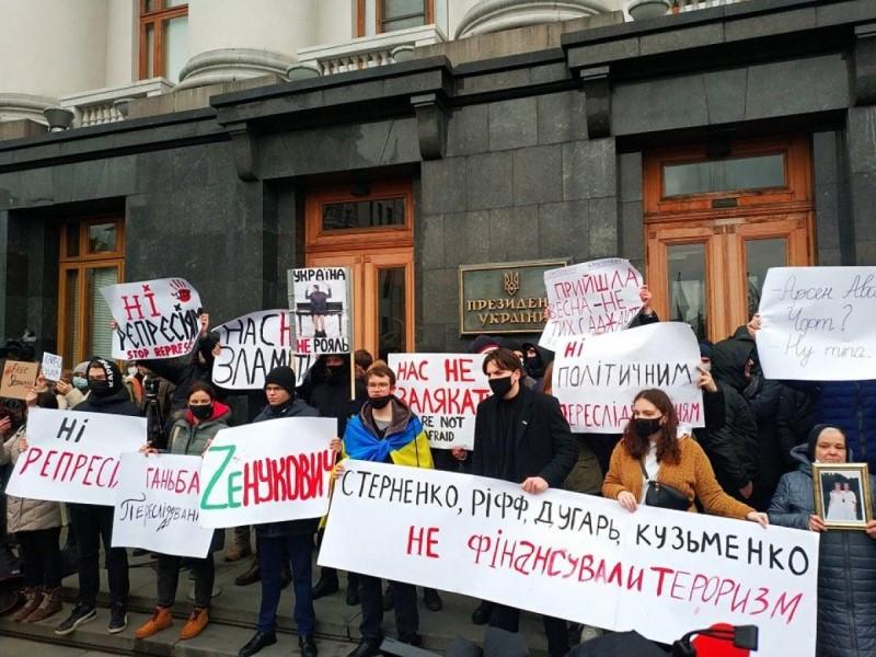 Акция протеста в поддержку Стерненко