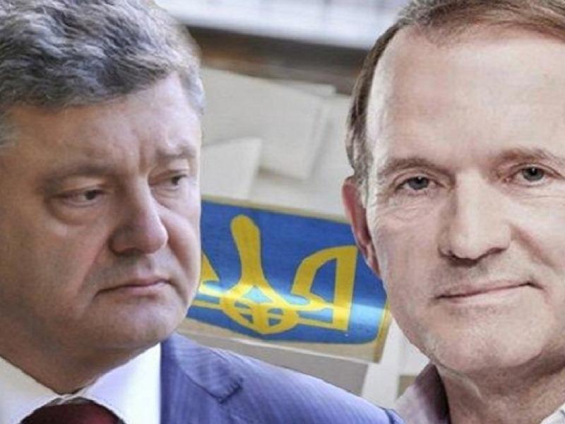 Петр Порошенко против Виктора Медведчука