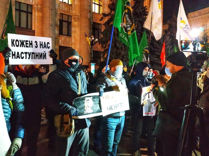 Митинги в Украине