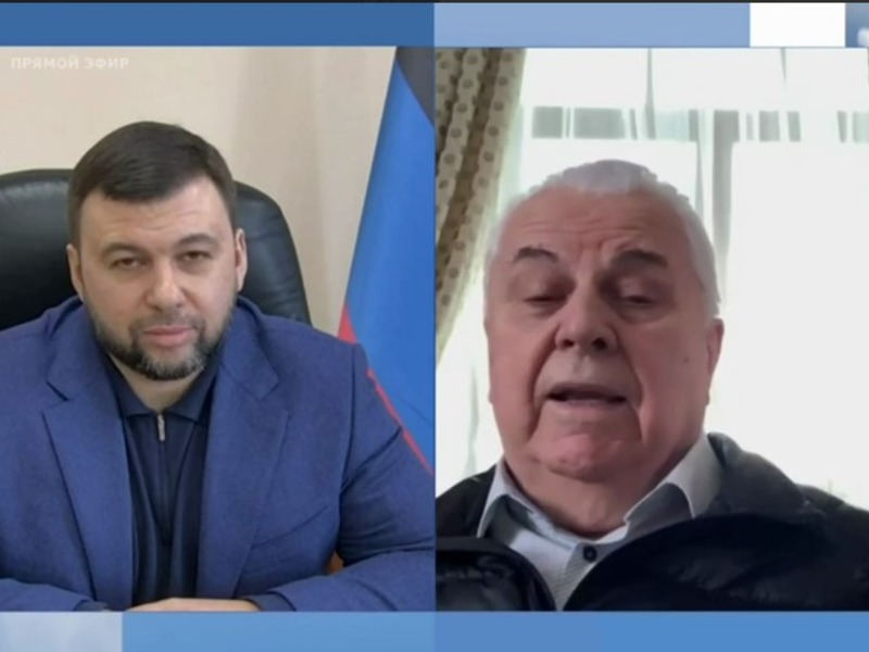 Леонид Кравчук и Денис Пушилин