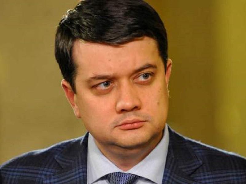 Погромы под Офисом президента Украины.
