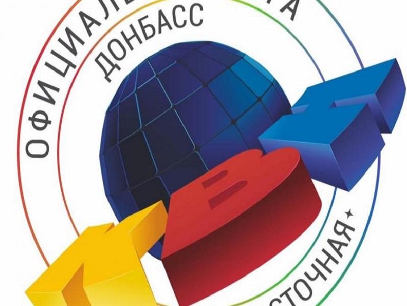 Лигу КВН из Донецка приняли в международный союз.