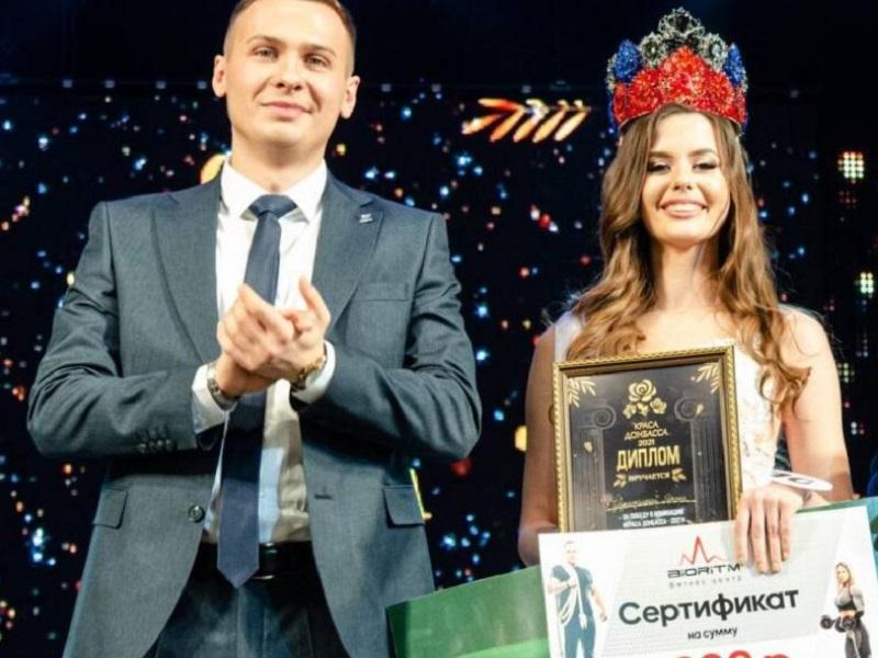 """Мисс """"Краса Донбасса - 2021"""" Элина Губушкина."""