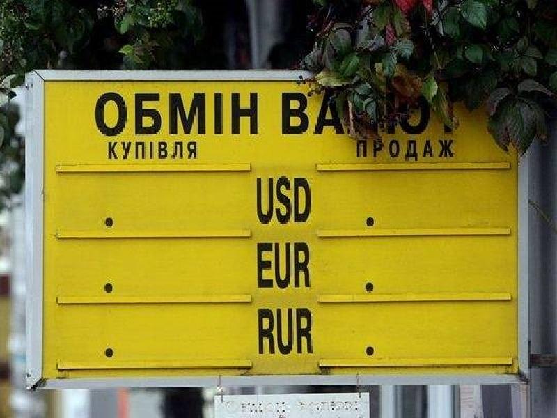 Новые правила продажи валюты.