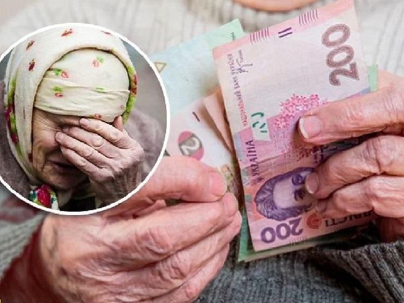 Пенсионеров могут лишить выплат.