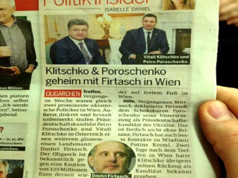 Тайный сговор Фирташа, Порошенко и Кличко.