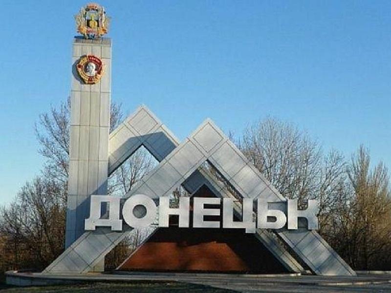 Названа дата освобождения Донецка.