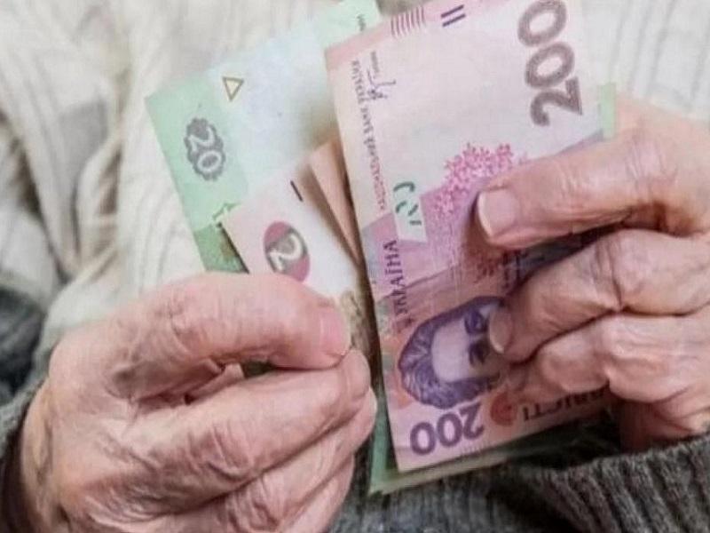 Как жителям ОРДЛО получить украинскую пенсию.