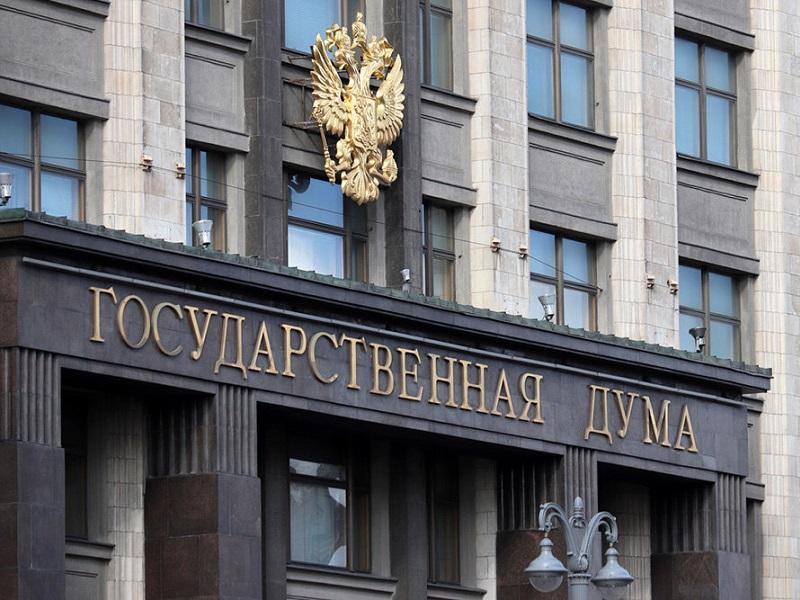 Оценка ситуации на Донбассе в Госдуме РФ.
