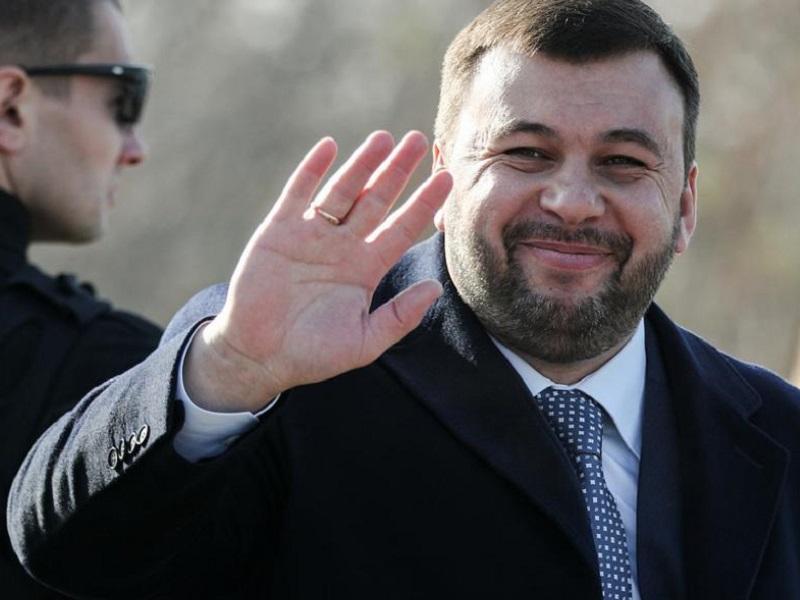 Пушилин готов освободить весь Донбасс.