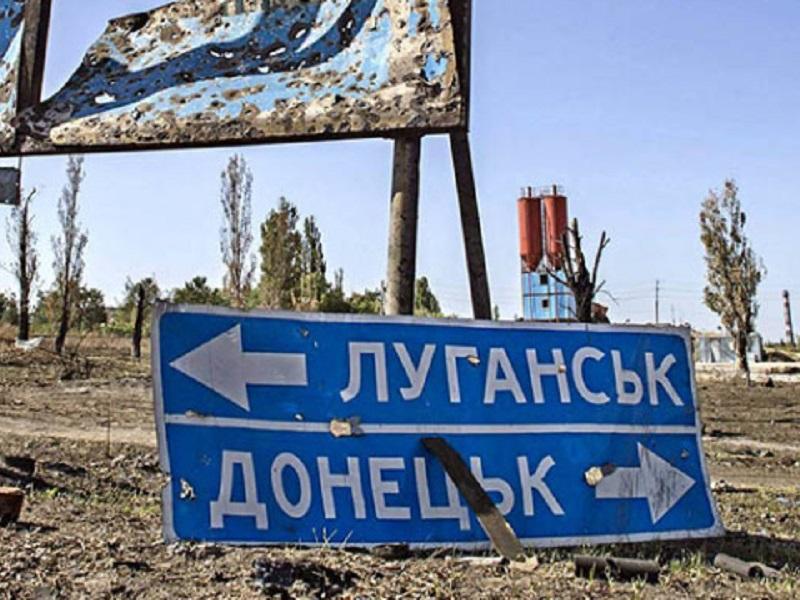 Семьи российских кураторов и бизнесменов покидают Донецк.