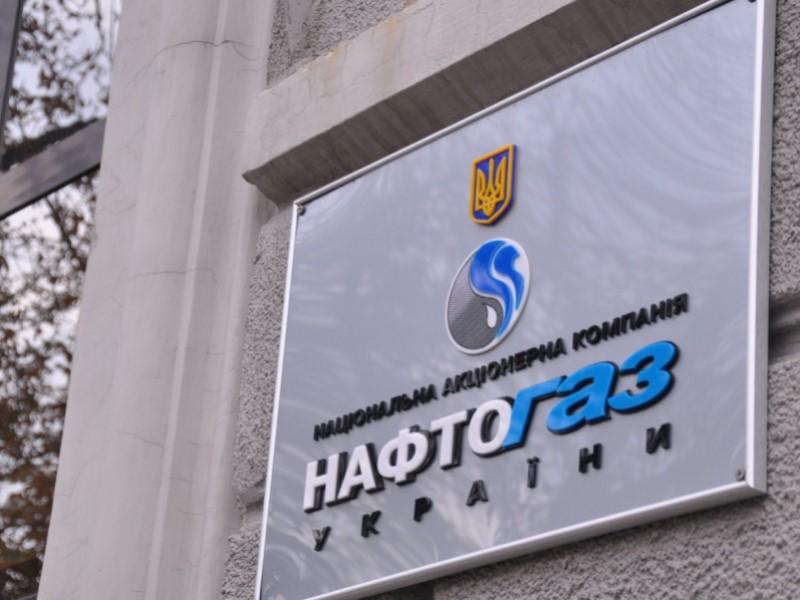 """НАК """"Нафтогаз"""" Украины"""