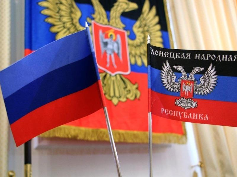 Флаги «ДНР» и «ЛНР»