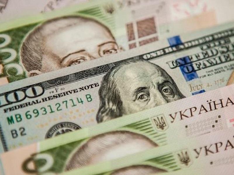 Курсы валют на 1 апреля 2021.
