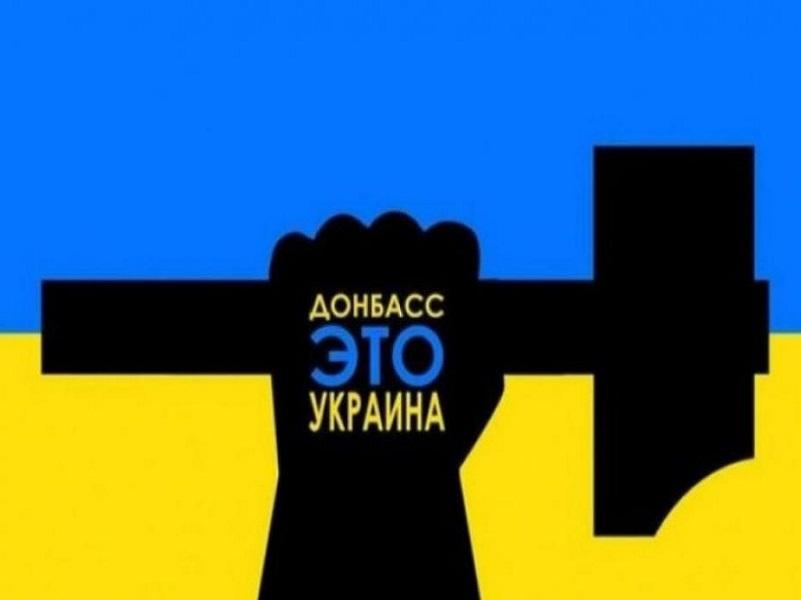 Будет ли возврат ОРДЛО в состав Украины.
