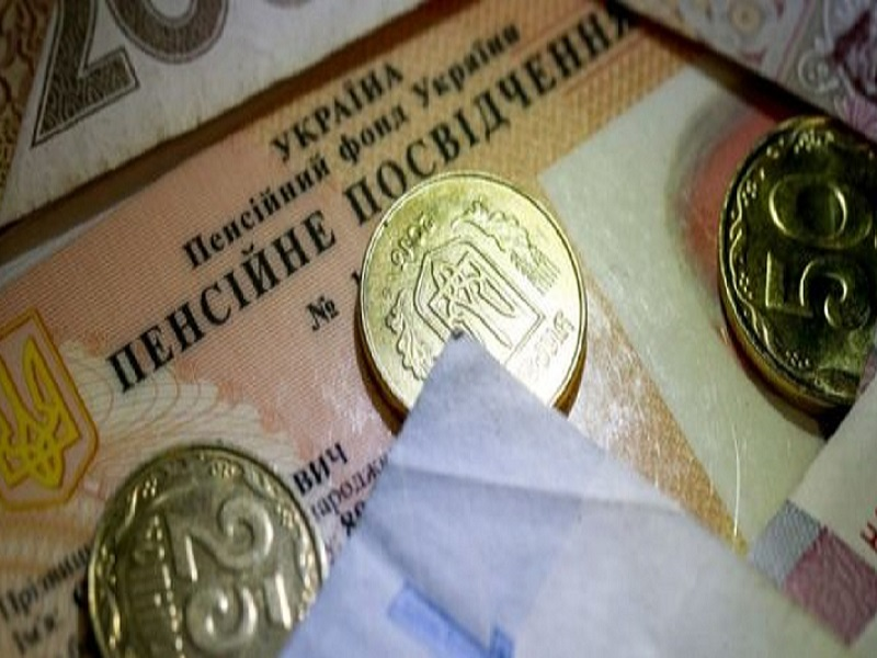 Индексация пенсий в Украине под угрозой.