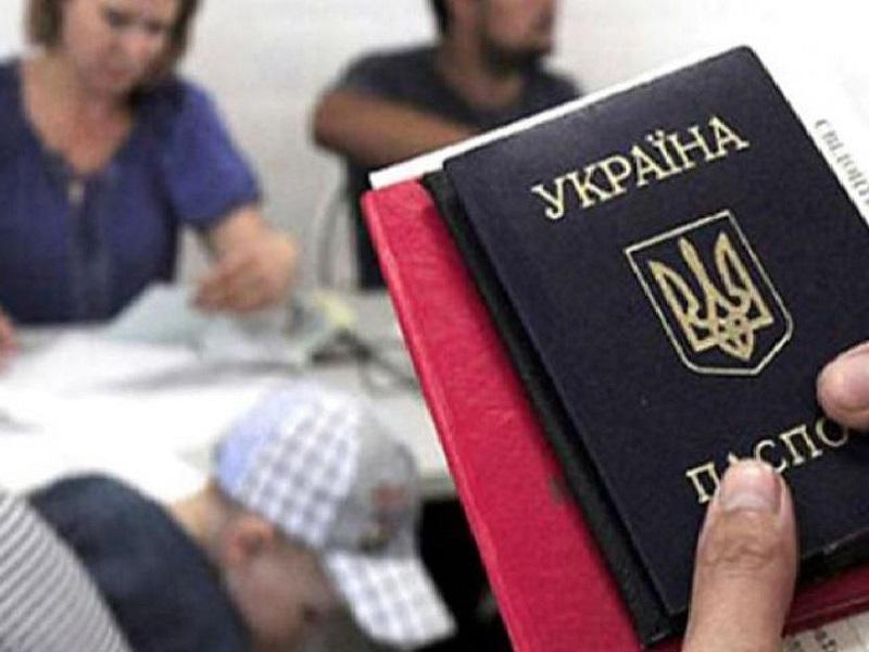 Отмена прописки с отметкой в паспорте.