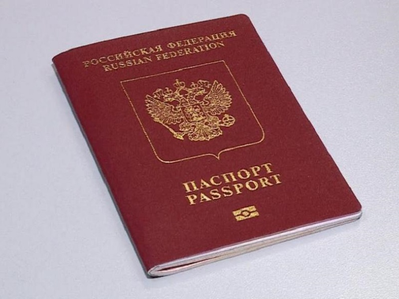 Паспорта РФ в ОРДО не являются полноценными документами.