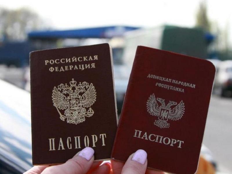 В России налажен бизнес по продаже происки жителям ОРДЛО.