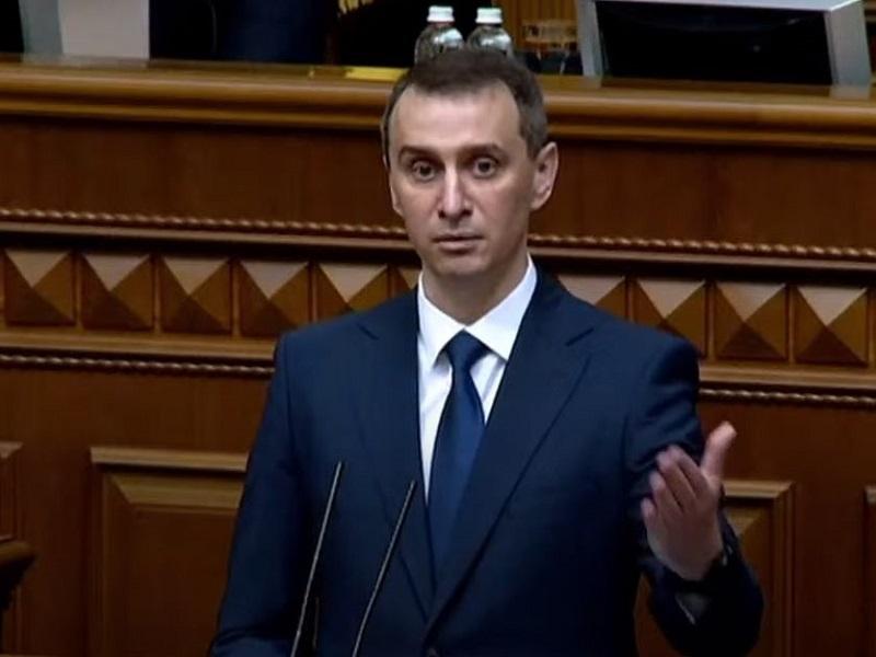 Новым министром здравоохранения назначен Виктор Ляшко.