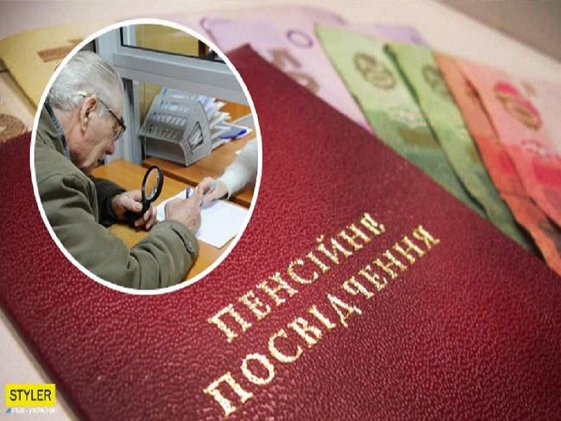 В Украине ужесточают требования для выхода на пенсию.