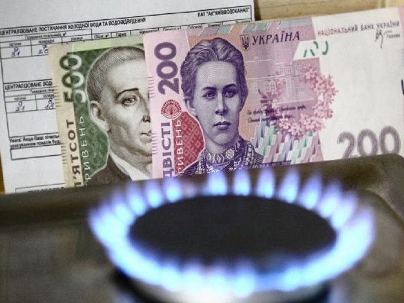 С 20 мая в Украине отменяются фиксированные цены на газ.