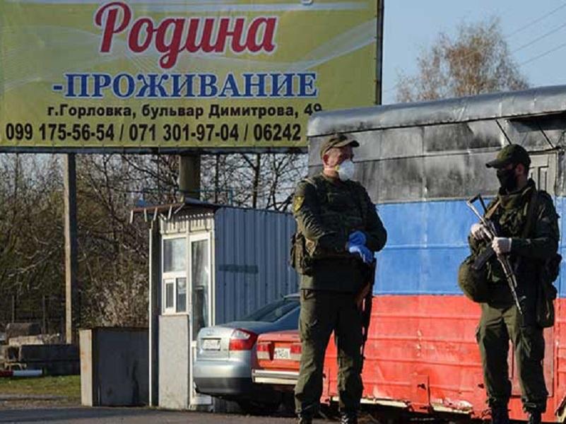 В «ДНР» организовали «ловушку» для призывников.