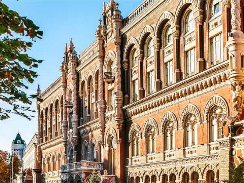 В Украинских банках начал работать финмониторинг.