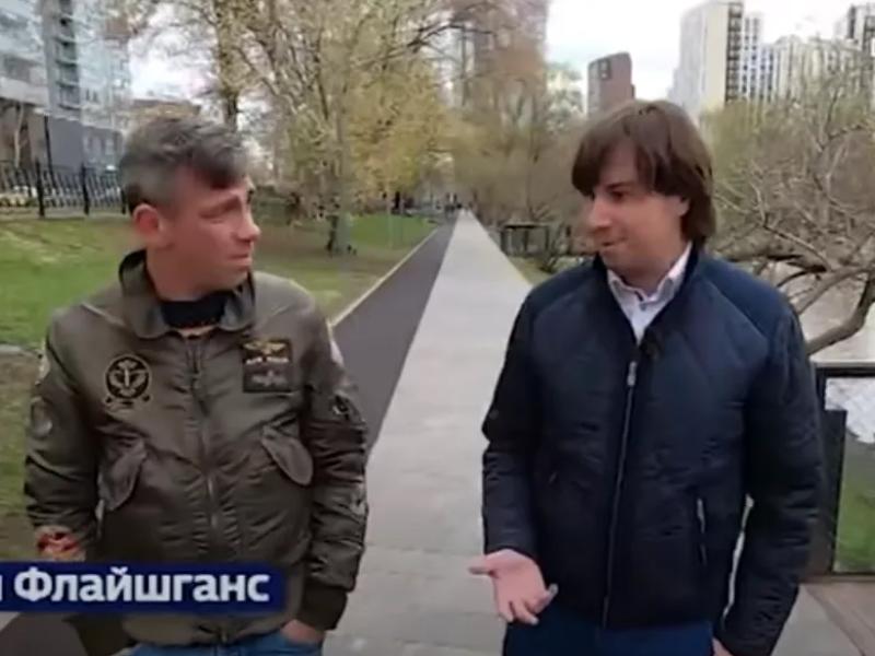 """Кадр из сюжета """"Россия 24"""""""