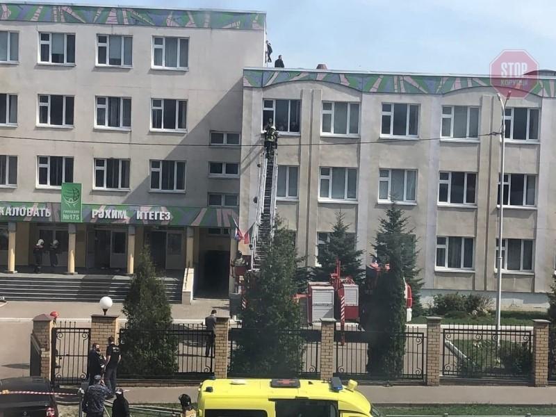 Стрельба в казанской школе