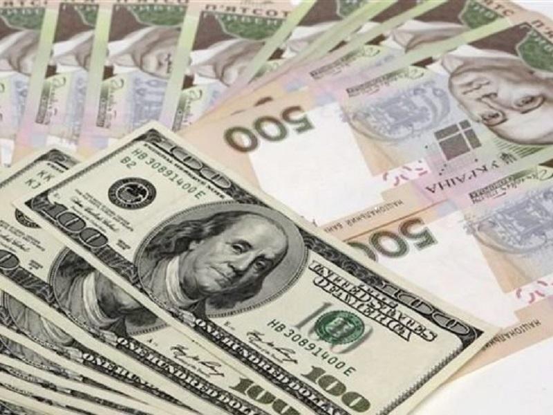 Курсы валют на 27 мая 2021.