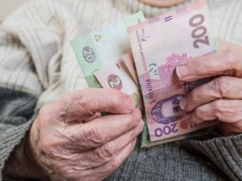 Пенсии для жителей ОРДЛО