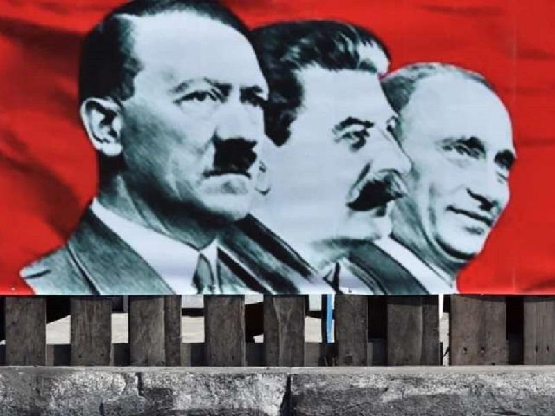 В чем разница между нацизмом, сталинизмом и путинизмом.