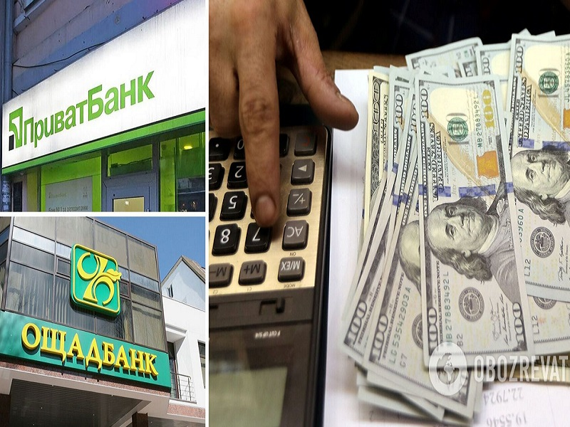 Кабмин Украины пустит с молотка государственные банки.