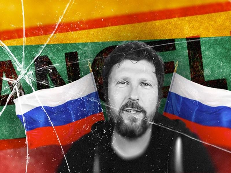 Очередное разоблачение «деятельности» пророссийского блогера Шария.