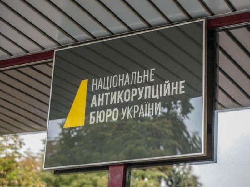 ВАКС обязал НАБУ открыть уголовное дело против Кличко.