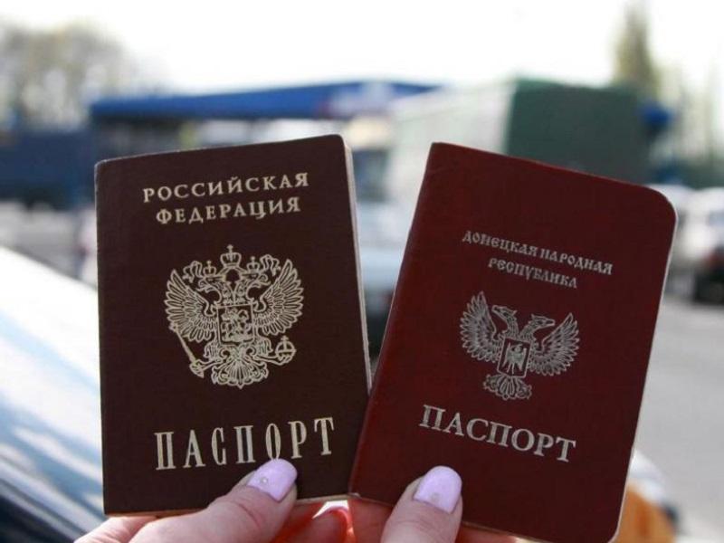 Дончанам не советуют въезжать в Украину с паспортом РФ.