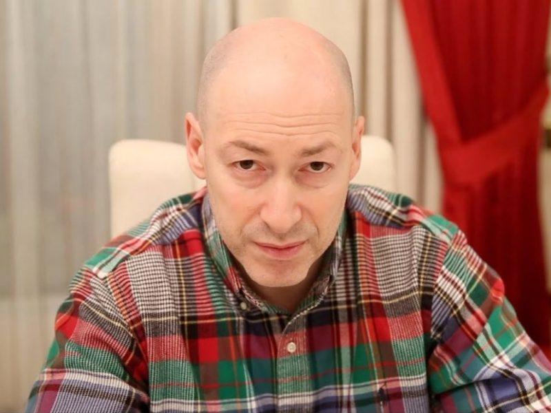 Дмитрий Гордон