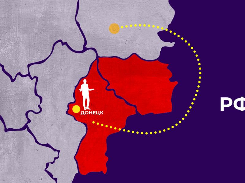 Карта ОРДЛО