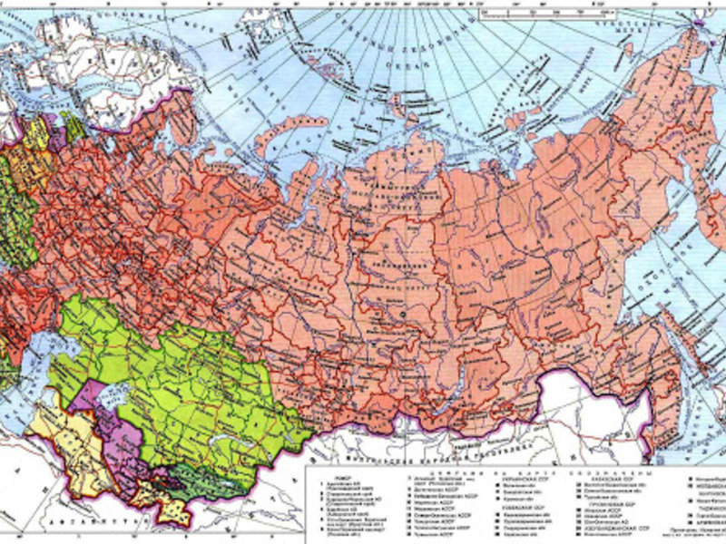 Карта СССР