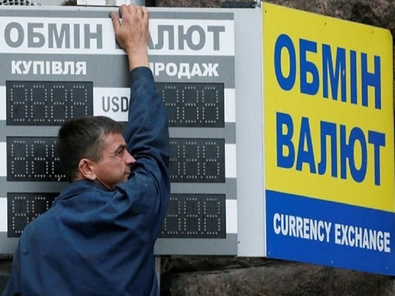 Курсы валют на 1 июня 2021.