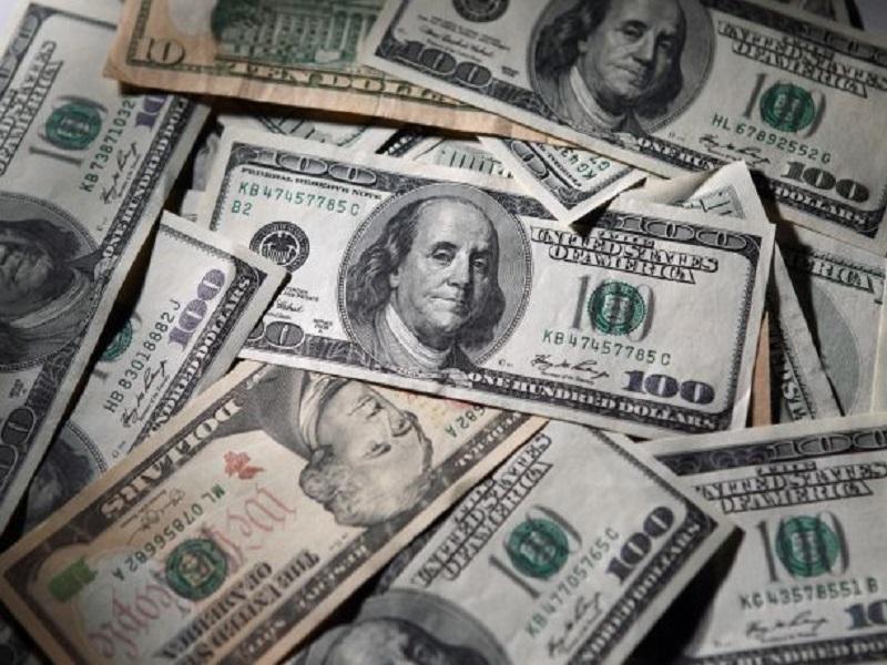 Курсы валют на 11 июня 2021.